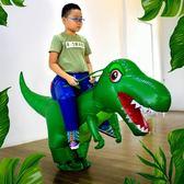 萬圣節人偶服裝卡通玩偶成人充氣騎恐龍坐騎【南風小舖】