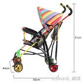 嬰兒手推車輕便四季款可坐可躺傘車避震寶寶車摺疊兒童手推車 igo樂活生活館