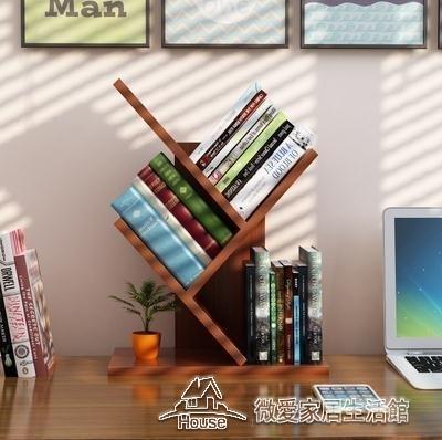 書架桌上樹形小書架兒童簡易置物架學生桌面書架辦公儲物架收納架【快速出貨】