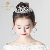 兒童皇冠頭飾 公主女童王冠水晶髮箍小孩生日走秀花童表演髮飾 BT10917『優童屋』