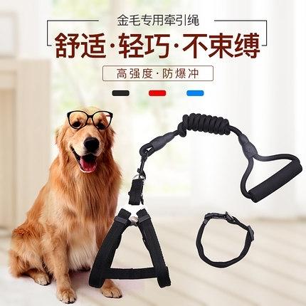狗狗牽引繩狗鏈子繩子大中小型犬寵物項圈貓咪用品【宅貓醬】