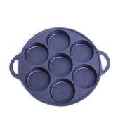 鑄鐵雞蛋漢堡模具加深煎蛋鍋家用不粘平底鍋無涂層蛋餃鍋
