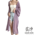 EASON SHOP(GW7222)韓版絲紗純色薄款小透視長版OVERSIZE開衫長袖雪紡外套罩衫落肩防曬衫空調衫寬鬆紫
