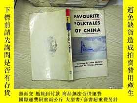 二手書博民逛書店Favourite罕見folktales of chinaY20
