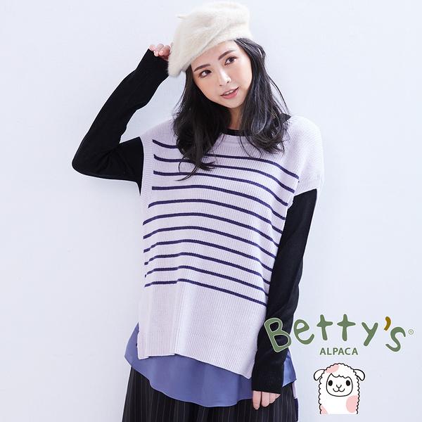 betty's貝蒂思 條紋兩側開衩長版毛衣(藍色)