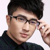 男士防輻射眼鏡防藍光手機游戲護目鏡預防平光鏡超輕半框眼鏡 卡布其诺