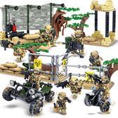 兼容樂高積木拼裝軍事城市警察局男孩子兒童益智玩具3-6-8-10周歲【618又一發好康八九折】