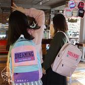 拉面丸子定制韓國撞色小清新刺繡字母雙肩包可愛日系書包學生背包