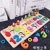 幼兒童玩具1-2周歲3數字認知寶寶智力啟蒙男女孩開發早教益智積木  嬌糖小屋