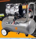 奧突斯空壓機氣泵小型靜音無油打氣泵木工噴漆氣磅220V空氣壓縮機igo 3c優購
