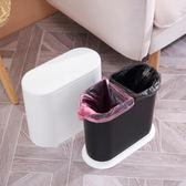 日式創意按壓式垃圾桶家用分類垃圾桶