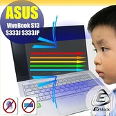 ® Ezstick ASUS S333 S333JP 防藍光螢幕貼 抗藍光 (可選鏡面或霧面)