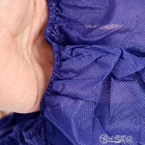 一次性內褲美容院男女士通用 汗蒸洗浴桑拿旅行無紡布成人三角褲 小城驛站