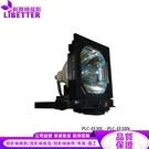 SANYO POA-LMP39 原廠投影機燈泡 For PLC-EF30L、PLC-EF30N