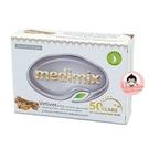 【效期出清2021.07月】Medimix 印度綠寶石精油美肌神皂 岩蘭草50周年版(灰)【醫妝世家】 香皂 肥皂