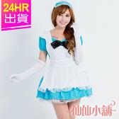 女僕角色扮演 藍 奇幻國度 愛麗絲女僕裝 角色服Party表演服 角色扮演 仙仙小舖