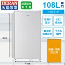 淘禮網 【HERAN禾聯】108L單門小...