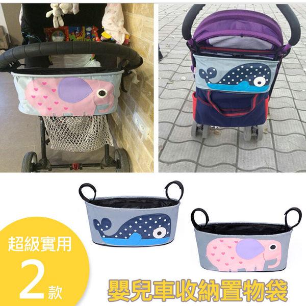嬰兒推車收納袋 嬰兒車 後掛式 奶瓶架 杯架 儲物掛袋 車籃掛包 奶瓶包 收納包 手推車 嬰兒床