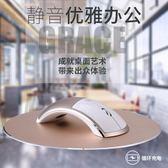 無線滑鼠合金充電雙模藍芽無線無聲靜音蘋果筆電電腦免運直出 交換禮物
