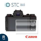 【STC】9H鋼化玻璃保護貼 - 專為Canon G5X 觸控式相機螢幕設計