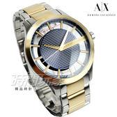 A|X ARMANI EXCHANGE 簍空簡約都會型男腕錶 不銹鋼 防水手錶 金x銀 AX2403