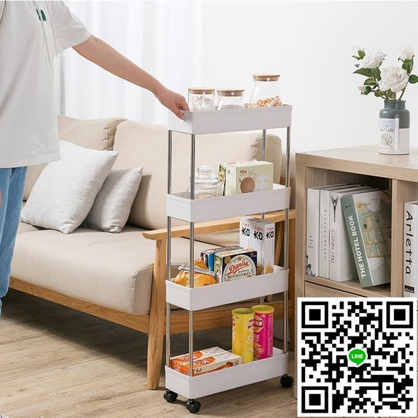 2層 廚房用品置物架落地式縫隙小推車收納架家用【風之海】