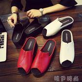 一字拖 厚底拖鞋女夏新款百搭時尚韓版一字拖外穿個性鬆糕坡跟涼拖女 唯伊時尚