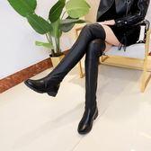 平底靴子女  防水臺高筒靴厚底彈力靴低跟粗跟過膝長靴