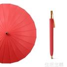 雨傘 藝術傘復古風中國風婚禮中式結婚用的紅傘出嫁新娘出門接親紅色 生活主義
