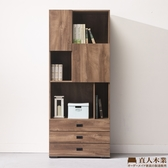 日本直人木業- OAK 橡木80CM書櫃(195公分高40公分深)