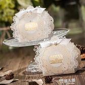 10個裝婚禮喜糖盒子創意喜糖禮盒結婚用的小糖盒包裝歐式新款喜糖盒  9號潮人館