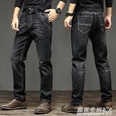 牛仔褲男寬鬆大碼灰色高端褲子男士直筒休閒秋季彈力長褲