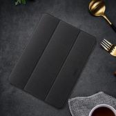 【南紡購物中心】【TOTU】iPad Pro 11吋 Air 10.9吋 皮套全包防摔套保護套休眠翻蓋 幕系列