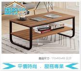 《固的家具GOOD》457-3-AJ 派拉斯大茶几