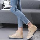 雨鞋女韓國可愛時尚款外穿水鞋雨靴短筒防水防滑 京都3C