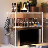 空間生活廚房微波爐架置物架 清潔收納架微波爐層架碗碟架儲物架HD【新店開張8折促銷】