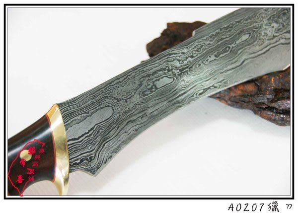 郭常喜與興達刀鋪-木柄獵刀(A0207) 歡迎來電訂製