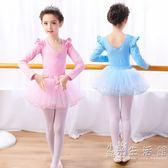 兒童舞蹈服夏秋季女童練功服兒童拉丁舞女短長袖幼兒連體芭蕾舞裙  小時光生活館