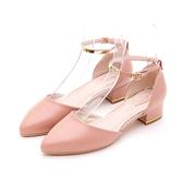 MICHELLE PARK 仲夏微風  尖頭一字扣金屬鑲嵌粗跟涼鞋-粉橘色