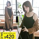 LULUS-L韓製-細肩拼接雪紡裙襬洋裝-2色  現【02021203】