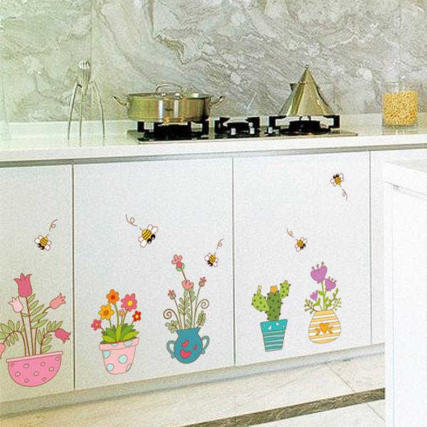 DIY組合壁貼 可移除組合PVC牆貼壁貼 客廳店面裝飾壁貼  盆栽 《生活美學》