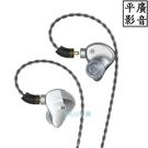 [ 平廣 ] 送袋 達音科 DUNU EST112 耳機 動鐵+動圈+靜電單體 可換線多樣接頭 台灣公司貨保1年