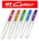 NT CUTTER iA-300RP透明...
