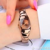 手錶女學生韓版簡約時尚潮流女士手錶防水鎢鋼色石英女表腕表   (橙子精品)