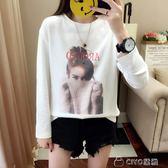 長袖T恤   白色t恤女長袖學生寬鬆百搭時尚潮美女圖案打底衫歐洲站   ciyo黛雅