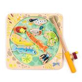 【美國Tender Leaf Toys】池塘小釣手(內附8種生物造型積木)