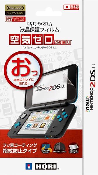 HORI New 2DS LL 液晶保護貼(空氣阻隔)