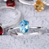 戒指 女 飾品禮物紅寶石色石榴石指環簡約款活扣