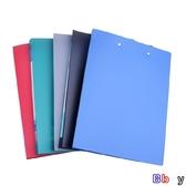 【貝貝】文件夾 書夾板 A4 強力夾 資料夾 辦公用品