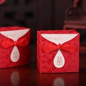 結婚喜糖盒20個裝